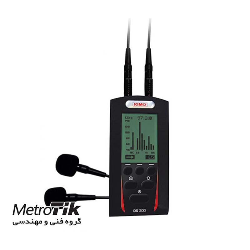 نویز دوزیمتر دو کانال  Individual Dosimeter KIMO DS 300